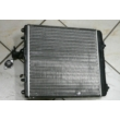 vízhűtő radiátor, hűtő Ignis, Wagon 17700-83E00, utgy.