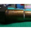 lambda szonda Bosch 0258007057009 /0258007357 /0258007057/  17014   5 vezetékes