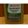 olaj hajtómű, váltó  75W90 Castrol Syntrans,  literes