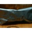 féltengely porvédő gumiharang szett, külső Ignis, Wagon-R, Swift 2005-  made in EU, minőségi