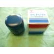 Suzuki olajszűrő (kicsi, rövid) 16510-82703 Alto, Maruti, Swift -2003, Távol-Kelet