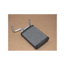 fűtőradiátor, fűtő, fűtés radiátor Maruti 74120-84300