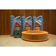 szervíz csomag szett olajcsere készlet Maruti 800 (Eneos 10w40 3x1L olaj +  olajszűrő, levegőszűrő)