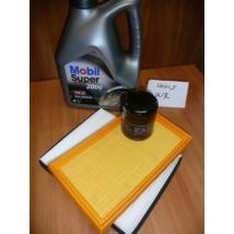 szervíz csomag szett olajcsere készlet Ignis, Wagon-R (Mobil 10W40 4l.+ olajszűrő + levegő szűrő (13780-86G00) + pollen)