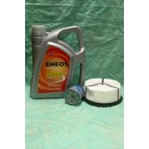 szervíz csomag szett olajcsere készlet Swift 1.3 (16 szelep) 2003-ig: Eneos 10W40 4l. olaj + olajszűrő + levegőszűrő