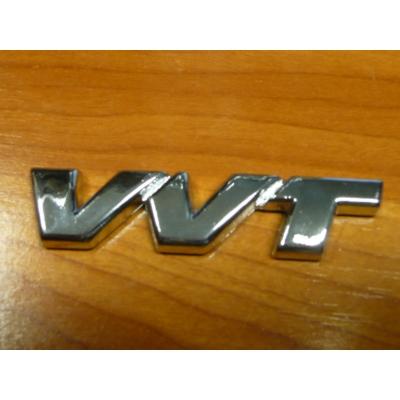 """felirat, embléma """"VVT"""" öntapadós, fém"""