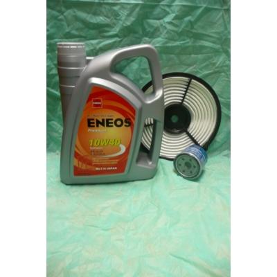 szervíz csomag szett olajcsere készlet Swift 1.0, 1.3 (8V) 2003-ig: Eneos 10W40 4l. olaj + olajszűrő + levegőszűrő